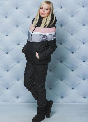 Зимний спортивный костюм под заказ