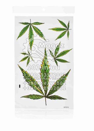Наклейка Cannabis, 02 54 66