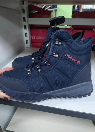 Ботинки зимние термо мужские