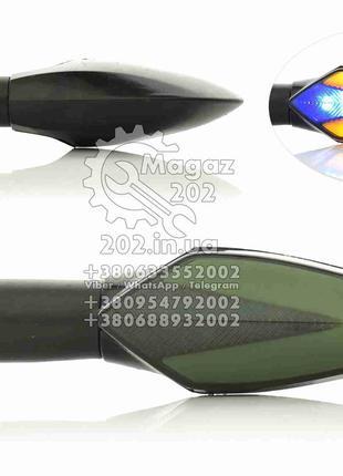 Повороты диодные пара #D-153 гибкая ножка, динамические, с габ...