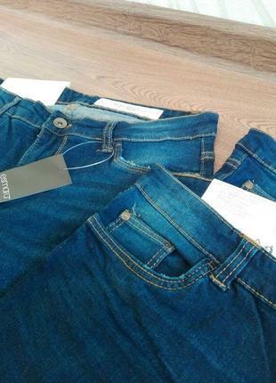 Женские синие джинсы Esmara