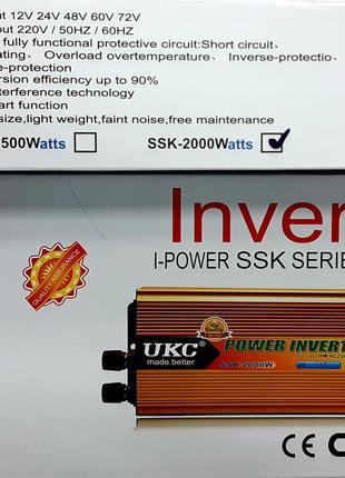 Преобразователь SSK 2000 W 12V НА 220 V