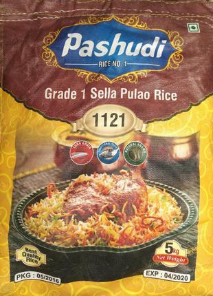 "Рис басмати пропаренный пакет 5 кг - rice Basmati ""Pashudi"" 1121"