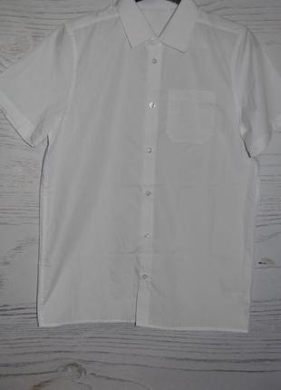 Рубашка школьная для мальчика f&f англия размер 15-16 лет
