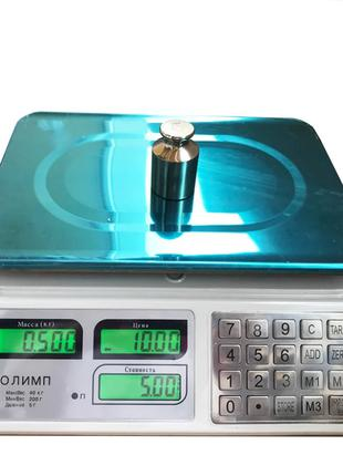 Весы ACS-A10