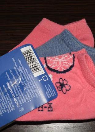 Носки детские короткие lupilu германия размер 23-26