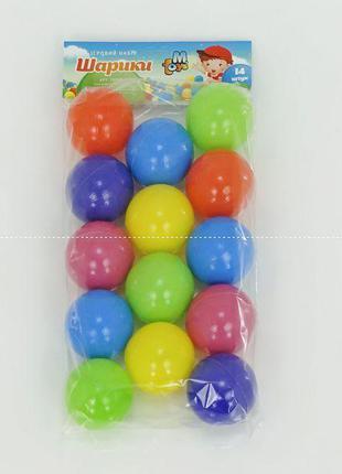 "Гр Шарики мал. ""60 мм"" 16028 (30) в кульке 14 шт. ""M-TOYS"""