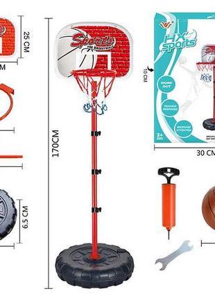 Баскетбол 777-441 (12/2) высота стойки 170 см, в коробке