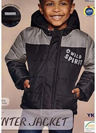 Зимняя термокуртка для мальчика lupilu германия размер 5-6 лет