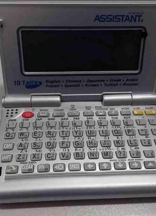 Карманные электронные словари и переводчики Б/У Assistant AT-2...