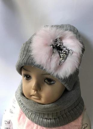 Зимние комплекты с хомутом на девочку
