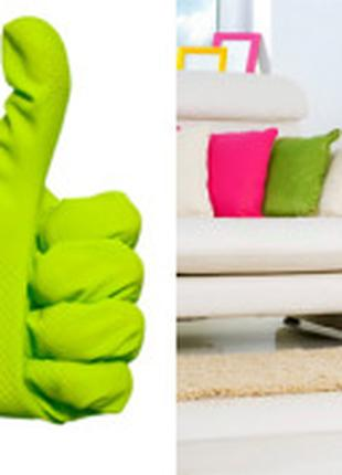 Предлагаю услуги по уборке квартир и домов