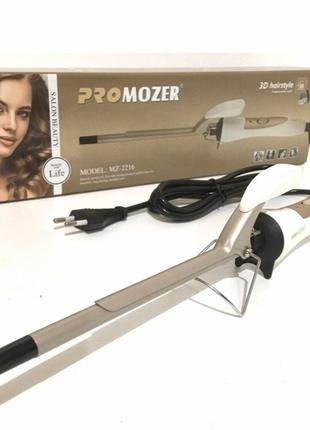Плойка для волос PROMOZER MZ2216 афро кудри
