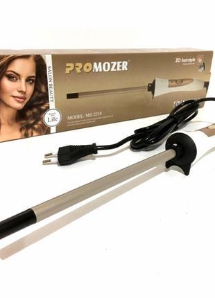 Плойка для волос PROMOZER MZ2218 афро кудри