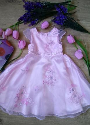 Нарядное нежно розовое платье с вышивкой и крылышками для прин...