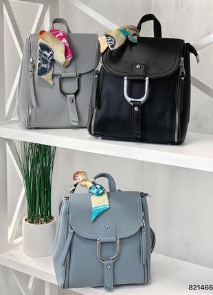 Рюкзак  / сумка трансформер с платком