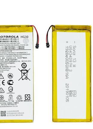 Аккумулятор HG30 (АКБ, батарея) Motorola XT1925 Moto G6 3000mAh