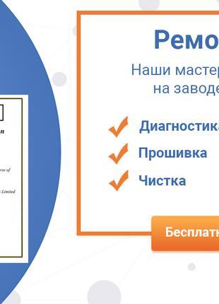 Баннера для сайта, наружной рекламы, соц.сетей