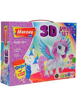 Набір тіста для ліплення 3D фігурок Поні Heroes Play-Toy