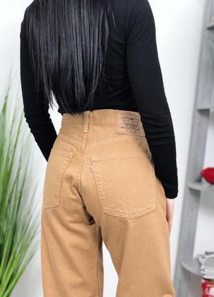 Эксклюзивные винтажные джинсы levis 451 09