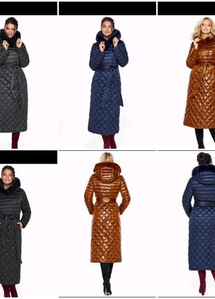 """Женская зимняя куртка - воздуховик Braggart """"Angels Fluff"""" 31012"""