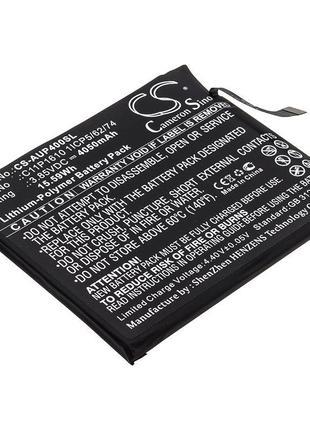 Аккумулятор ZB500TL, ZenFone Pegasus 4A C11P1610 1ICP5/62/74