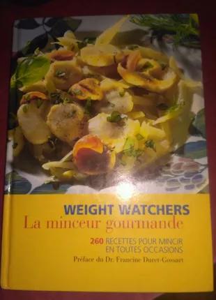 Кулинарная книга на французском языке