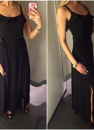 Шикарное длинное платье. amisu. размеры уточняйте.