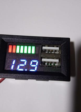 Зарядное USB устройство с Синим вольтметром и индикацией