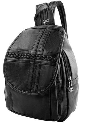 Сумка-рюкзак Valiria Fashion Рюкзак женский из качественного к...
