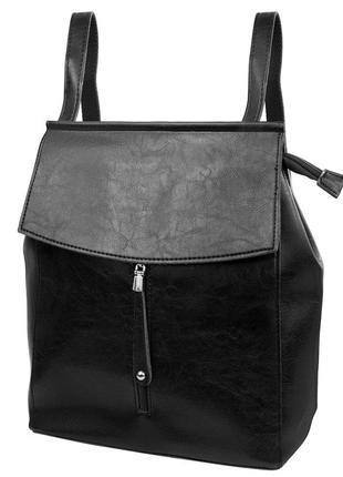 Сумка-рюкзак Рюкзак женский из кожезаменителя ETERNO 3DETASPS0...