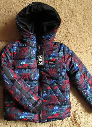 Теплая и практичная куртка для мальчика на флисовой подкладке