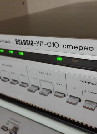 Estonia-УП-010 стерео Hi-Fi (Эстония)