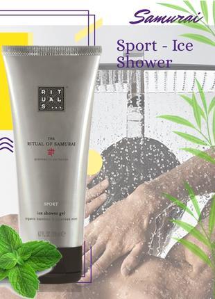 Гель для душа с охлаждающим эффектом  Ice Shower RITUALS