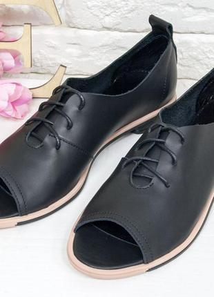 Туфли с открытим носком