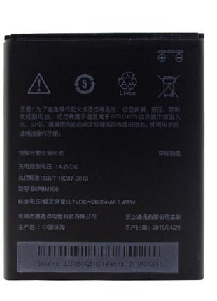 Аккумуляторная батарея (АКБ) для HTC BOPBM100 (Desire 616), 20...