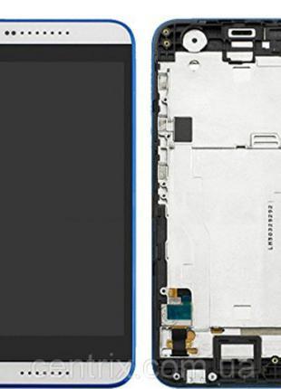 Дисплей (экран) для HTC Desire 620G Dual Sim + тачскрин, цвет ...
