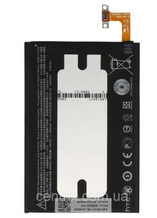 Аккумуляторная батарея (АКБ) для HTC BOPGE100 (HTC One M9/One ...