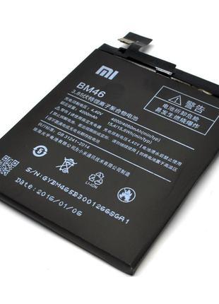 Аккумуляторная батарея (АКБ) для Xiaomi BM46 (Redmi Note 3, Re...