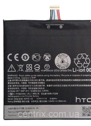Аккумуляторная батарея (АКБ) для HTC BOP9C100 (HTC Desire 816)...