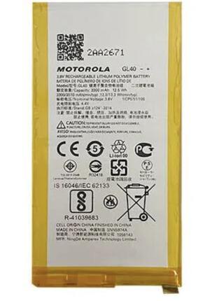 Аккумуляторная батарея (АКБ) для GL40 для Motorola XT1635-02 M...