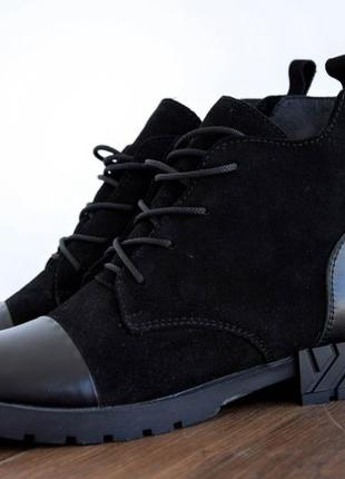Ботинки кожа/замш