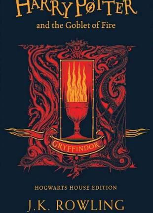 Harry Potter and the Goblet of Fire (Gryffindor Edition)
