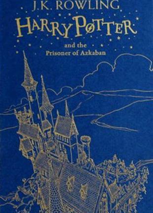 Harry Potter and the Prisoner of Azkaban (Gift Edition)
