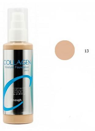 Тональный крем Enough Collagen SPF15 13