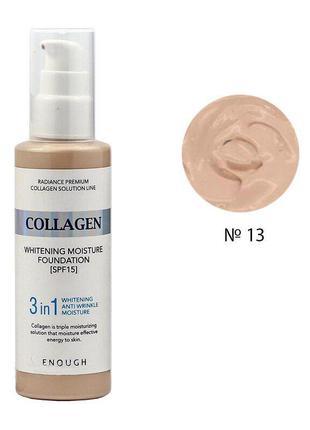 Тональный крем Collagen Enough 3в1 13