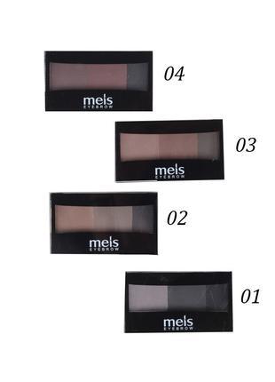 Тени для бровей Meis Eyebrow 3-цветные арт. 0-146 (палитра 4 ц...