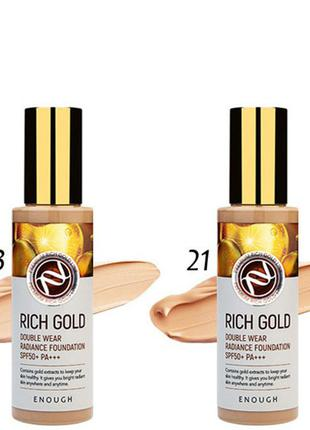 Тональный крем с золотом Enough Rich Gold Double Wear Radiance...