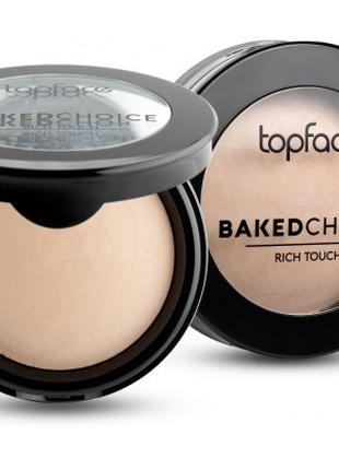 Пудра запеченная Topface Baked Choice PT701 №05 Medium Shade