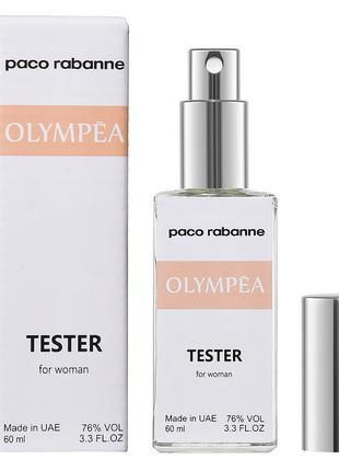Paco Rabanne Olympea - Dubai Tester 60ml